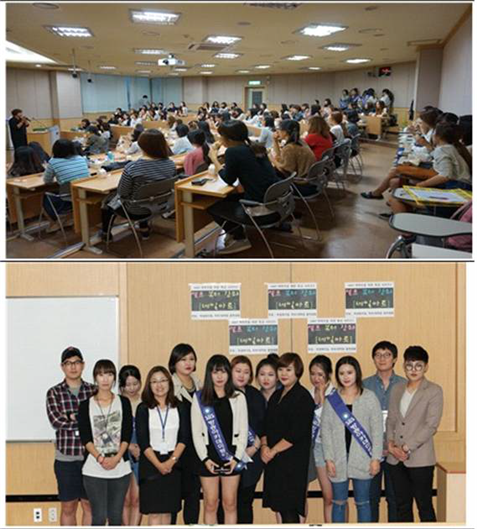 "Third ""Self-Beauty Special Lecture"" Class for Female Students 이미지1"