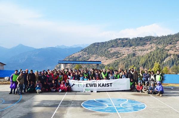 국경 없는 공학자회 KAIST 지부(EWB-KAIST), 네팔 사업 성공리에 완수 이미지1