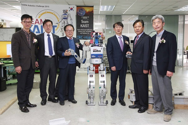 Humanoid Robot Research Center Opened 이미지1