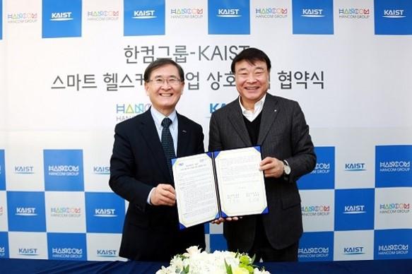 Dr.M Drives Smart Healthcare Industry in Partnership with Hancom 이미지1