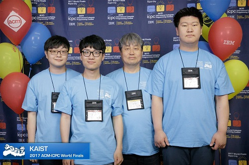 KAIST Team Wins Bronze Medal at Int'l Programming Contest 이미지1