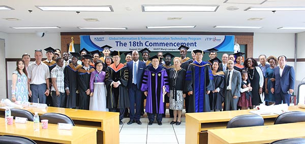Global ITTP Graduates 12 Public Officials from 11 Countries 이미지1