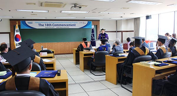 Global ITTP Graduates 12 Public Officials from 11 Countries 이미지2