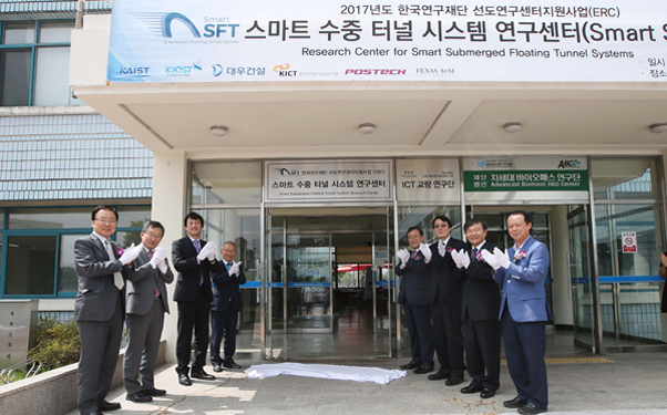 Research Center for Smart Submerged Floating Tunnel Systems Opens 이미지1