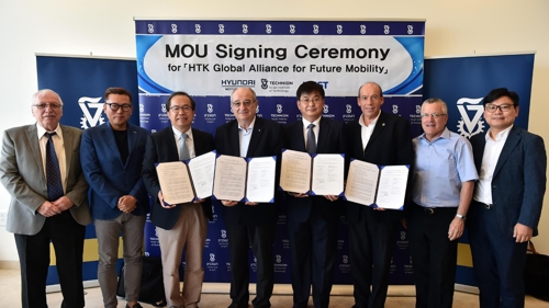 KAIST Partners with Technion and Hyundai Motors for Future Mobility Technology Development 이미지1