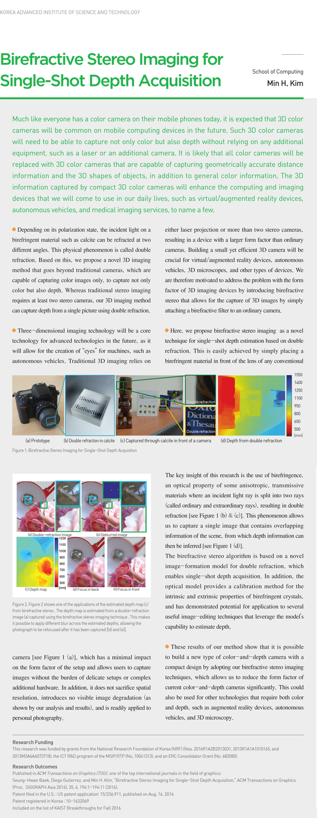 Birefractive stereo imaging for single-shot depth acquisition 이미지1