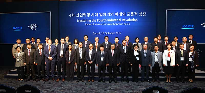 KAIST Partners with WEF to Prepare for the 4th Industrial Revolution 이미지1