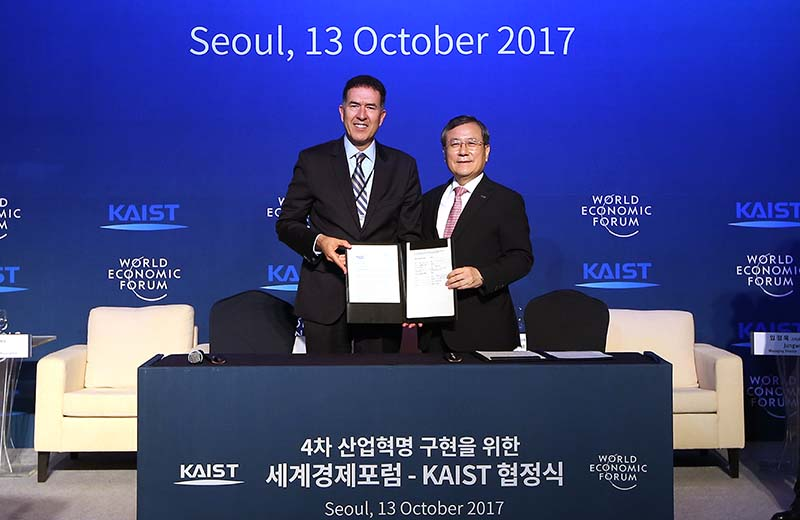 KAIST Partners with WEF to Prepare for the 4th Industrial Revolution 이미지2