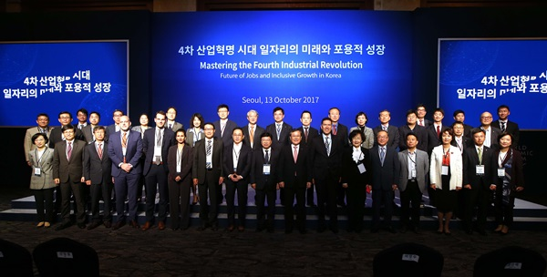 KAIST and World Economic Forum Hold Roundtable on Fourth Industrial Revolution 이미지1