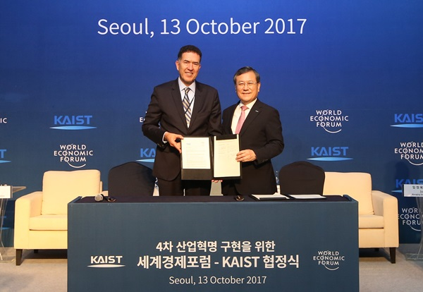 KAIST and World Economic Forum Hold Roundtable on Fourth Industrial Revolution 이미지2
