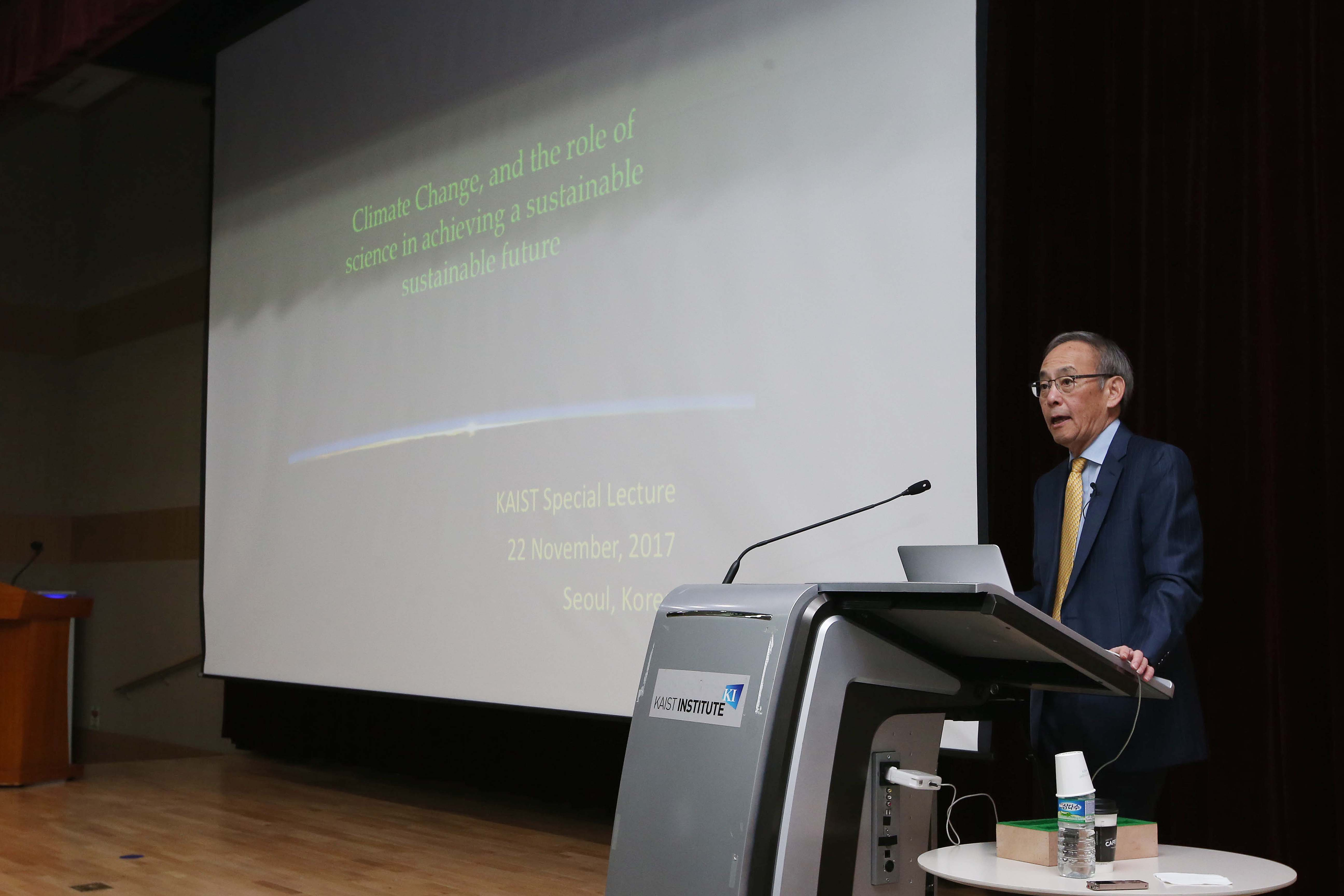 Dr. Steven Chu Talks on Sustainable Energy Policy at KAIST 이미지1