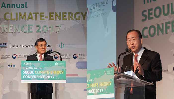 Seoul Climate-Energy Conference Seeks Global Sustainability 이미지1