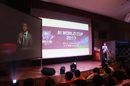 KAIST Hosts Finals of AI World Cup 2017 이미지1