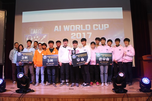 KAIST Hosts Finals of AI World Cup 2017 이미지3