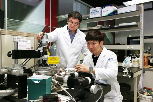 Ultra-Low Power Flexible Memory Using 2D Materials 이미지1