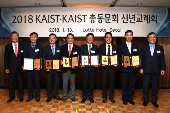 Harnessing the Strength of KAIST Alumni: New Head of KAA Inaugurated 이미지3