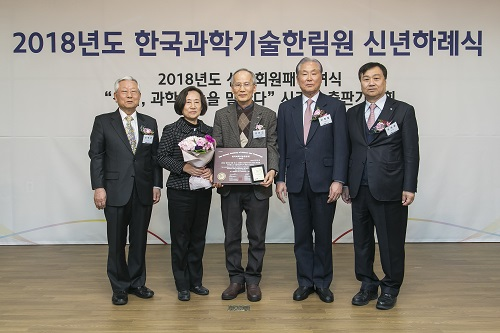 Three Professors Named KAST Fellows 이미지1