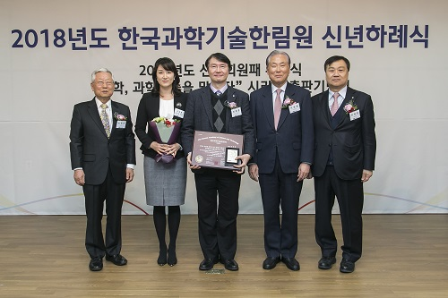 Three Professors Named KAST Fellows 이미지2