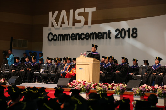 The 2018 Commencement of KAIST at a Glance 이미지4
