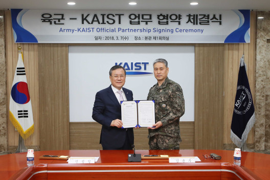 MoU Signed by the Republic of Korea Army and KAIST 이미지1