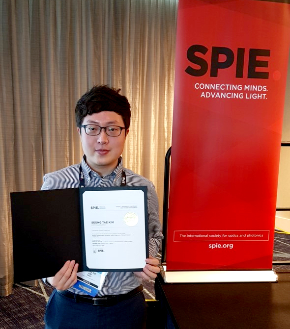 Seong-Tae Kim Wins Robert-Wagner All-Conference Best Paper Award 이미지1