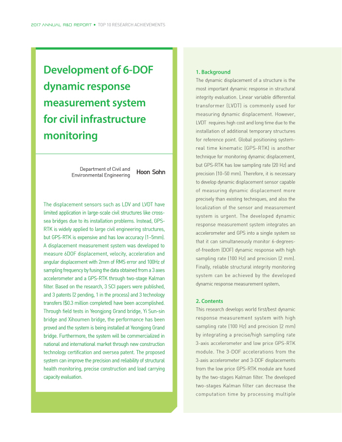 Development of 6-DOF dynamic response measurement system for civil infrastructure monitoring 이미지1