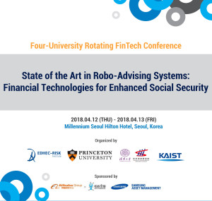 KAIST will host FinTech Conference in 2018 이미지1