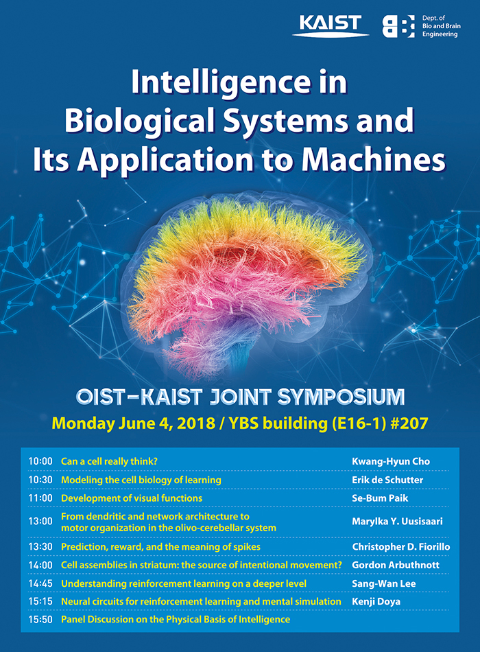 바이오및뇌공학과에서는 6/4일(월) 일본 Okinawa Institute of Science and Technology Graduate University(OIST)와의 Joint Symposium으로, Intelligence in Biological Systems and Its Application to Machines을 개최하오니 많은 참석을 바랍니다!