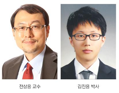 전상용 교수 김진용 박사 사진