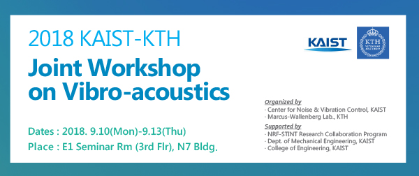 2018 KAIST-KTH Joint Workshop on Vibro-acoustics 개최 안내 포스터