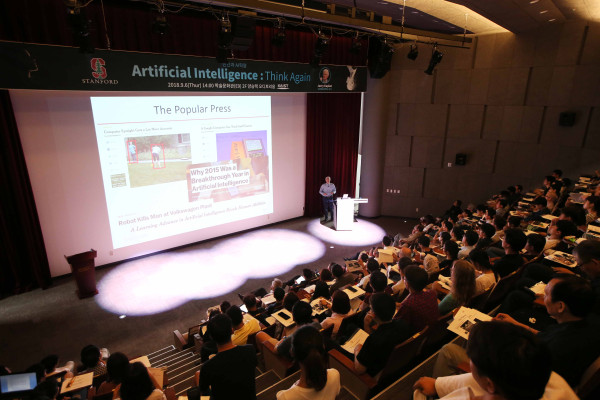 (Professor Jerry Kaplan gave a lecture titled, Artificial Intelligence: Think Again at KAIST)