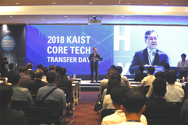KAIST Core Technology Fair Accelerates Commercialization 이미지1