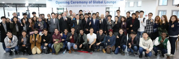 KAIST global lounge opening ceremony