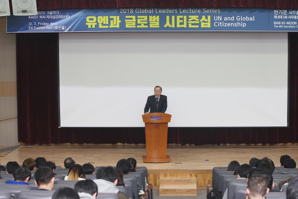 (Mr. Ban gave a lecture on UN and Global Citizenship at KAIST)