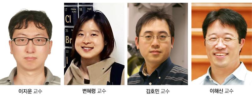 이지운, 변혜령, 김호민, 이해신 교수 사진