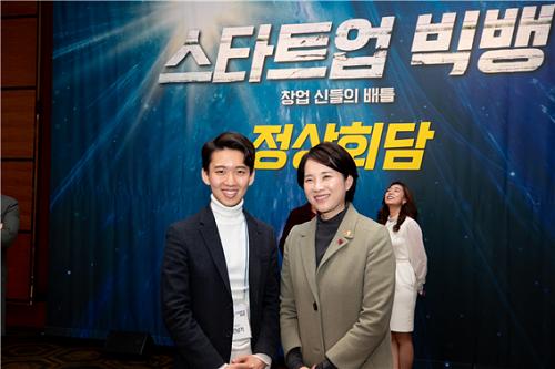 민남기 박사과정, 유은혜 장관