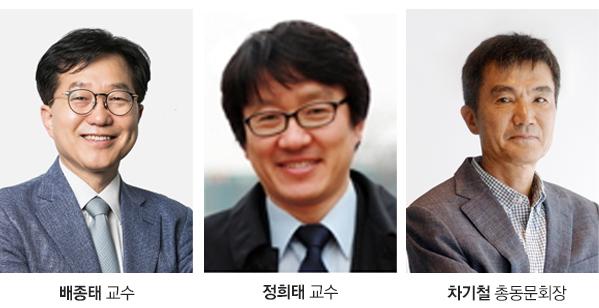 배종태·정희태 교수, 차기철 총동문회장 한국공학한림원 신입 회원 선정
