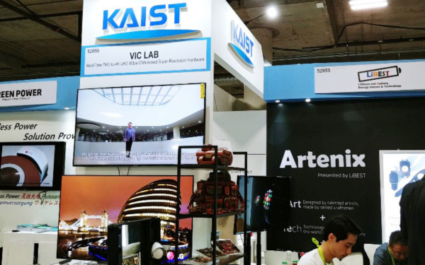 KAIST Presents Innovations at CES 2019 이미지1