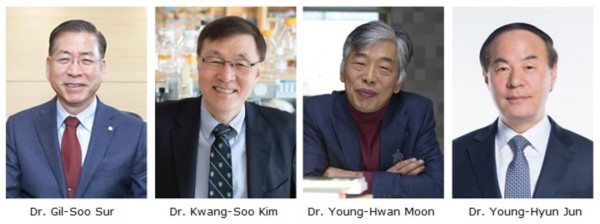 Distinguished Alumni Awardees 2018 이미지1
