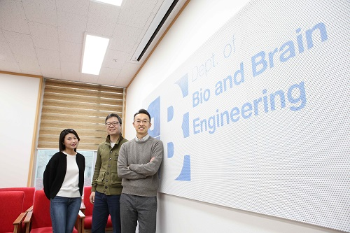 (from left: PhD candidate Su Jin An, Dr. Jee Hang Lee and Professor Sang Wan Lee)