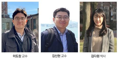 이도창 교수, 김신현 교수, 김다흰 연구원