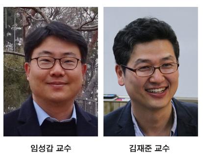 임성갑 교수, 박홍근 박사과정