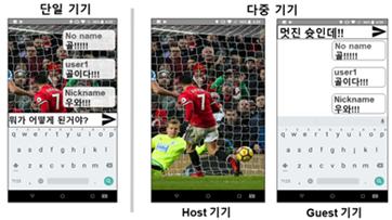 방송 스트리밍 앱 사용 예제