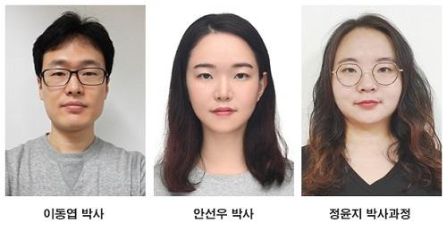 이동엽, 안선우, 정윤지 연구원