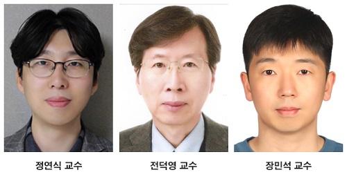 정연식, 전덕영, 장민석 교수
