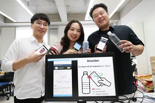 왼쪽부터 공태식 박사과정, 조현성 석사과정, 이성주 교수