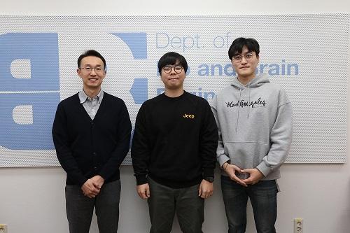 이상완 교수 연구팀