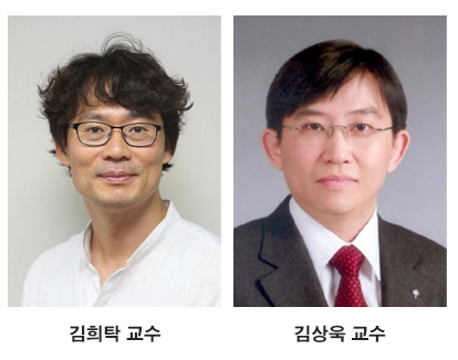 김희탁 김상욱 교수 사진