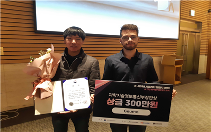 Masters Candidate Kangsu Kim and Researcher Corentin Soulet