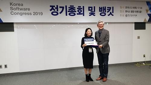 Professor Meeyoung Cha (Left)